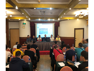第六期全国游泳场馆水质管理员培训班在广州成功落幕